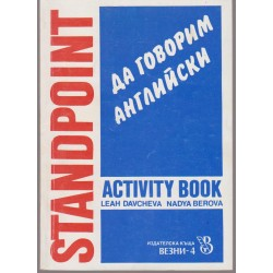 Standpoint aktivity book