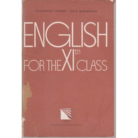 English for the XI class